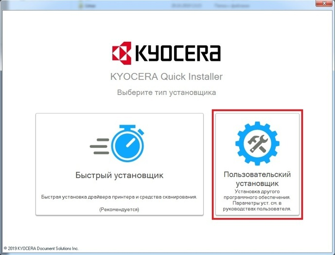 KYOCERA Quick Scan